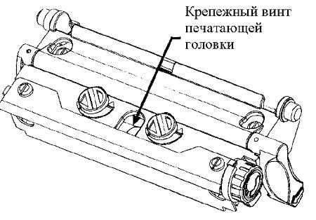 Замена печатающей головки Datamax I-4208, I-class