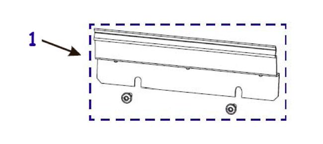 Отрывные планки для принтера Zebra ZM600