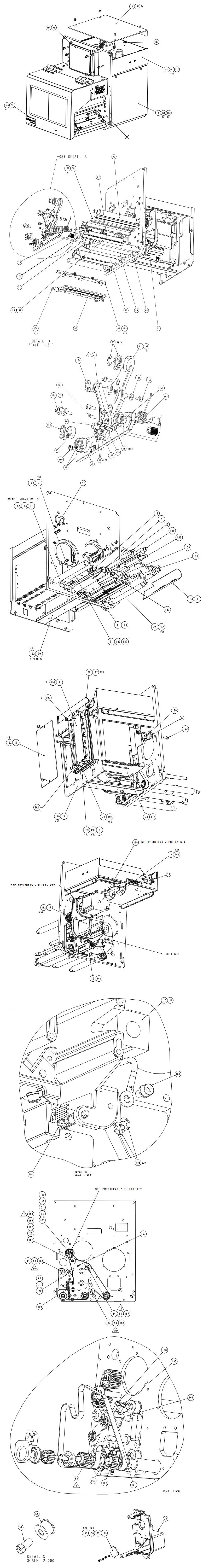 печатающий механизм datamax