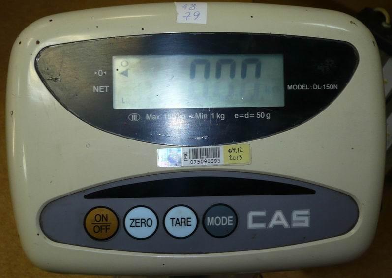 Весы могут применяться и в других хозяй-ственных отраслях.