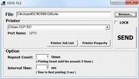 Интерфейс программы Send File