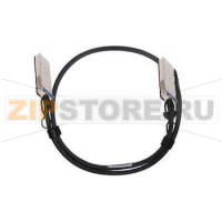 Модуль CFP2 Direct attached cable, 100GBASE, дальность 2м