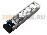Модуль SFP HP JD486A